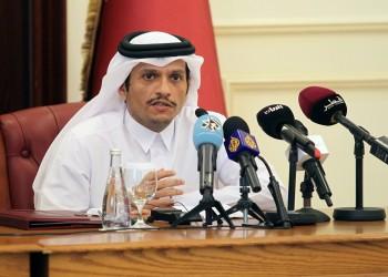 قطر تتهم دولا بمواصلة دعم الأطراف المعادية للوفاق الليبية