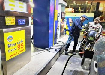 مصر تثبت أسعار الوقود حتى سبتمبر المقبل
