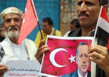 الأخبار اللبنانية: تعز وشبوه سجلتا أول احتكاك تركي -إماراتي باليمن