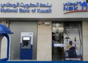 بنوك الكويت تشدد إجراءات الاقتراض للعمالة الوافدة