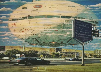 وكالة الفضاء الخليجية