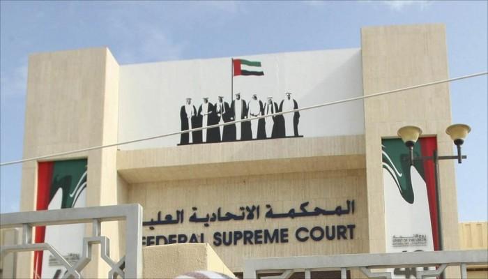 بتهم ملفقة.. الإمارات تحكم على عماني بالسجن مدى الحياة