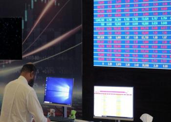 مكاسب واسعة ببورصة قطر وبيع في الأسهم القيادية يهبط بمصر