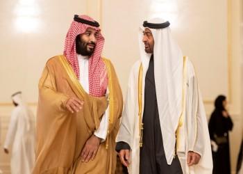 فوكس نيوز: الإمارات أفشلت اتفاقا برعاية أمريكية لحل الأزمة الخليجية