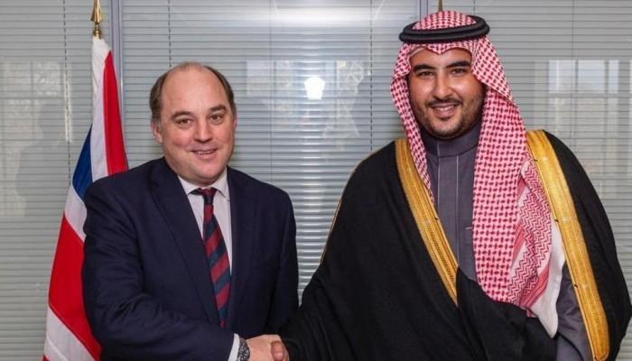 بريطانيا تعتذر للسعودية بعد عقوبات حقوق الإنسان