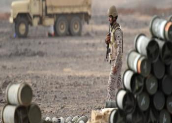 العفو الدولية تدين مواصلة بريطانيا بيع السلاح للسعودية