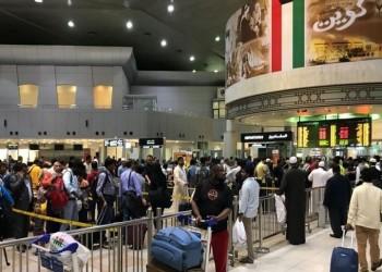 160 ألف وافد يغادرون الكويت خلال 116 يوما