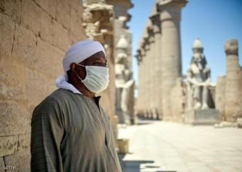 مالية مصر: لم نستنفد الـ100 مليار جنيه مخصصات مواجهة كورونا