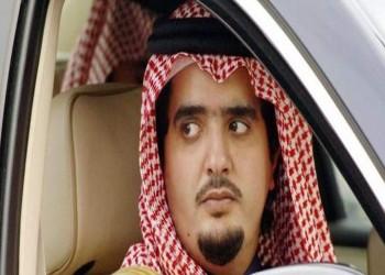 ظهور جديد للأمير عبدالعزيز بن فهد في يوم ميلاد ابنته الجوهرة