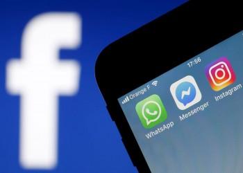 اختبارات دمج واتساب مع ماسنجر فيسبوك مستمر رغم مخاطره