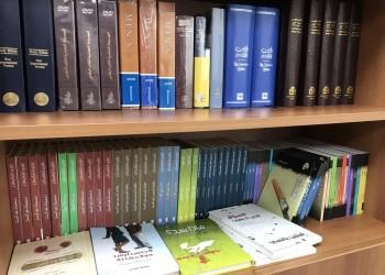 كتاب معاني الإنجيل يثير ضجة في الأوساط القبطية بمصر