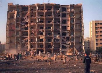 بعد 24 عاما.. واشنطن تجدد إدانتها لإيران بتفجيرات الخبر السعودية