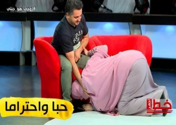 تقبيل جزائرية لقدم زوجها على الهواء يثير جدلا