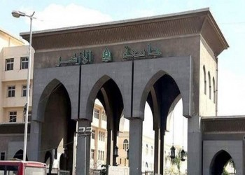 وقف أكاديمي بجامعة الأزهر متهم بالدعوة للإلحاد