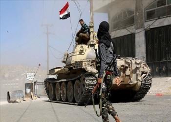 اشتباكات بين قوات مدعومة سعوديا والانتقالي الجنوبي باليمن