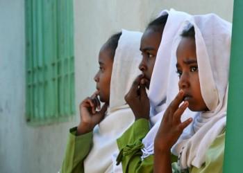 السودان يجرم ختان الإناث ويشدد العقوبة