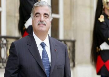 تطور قضائي مرتقب في قضية اغتيال رفيق الحريري