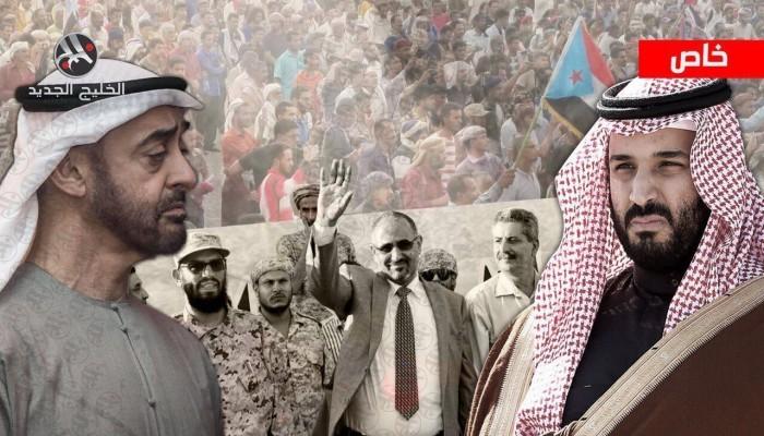 اتفاق الرياض وتراجع النفوذ السعودي في اليمن