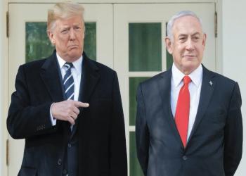 تفاصيل مثيرة.. ن.تايمز تكشف خطة أمريكية إسرائيلية لضرب نووي إيران