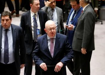 الثانية في يومين.. روسيا تفشل مجددا في مجلس الأمن حول مساعدات سوريا