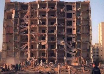 محكمة أمريكية تقضي بدفع إيران 879 مليون دولار لضحايا تفجير الخبر
