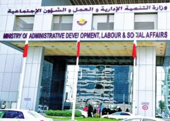 قطر.. 256 جهة تخضع لقرار التوطين الجديد