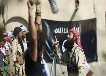 الإفتاء المصرية تحذر من استقطاب الدولة الإسلامية أبناء الأثرياء