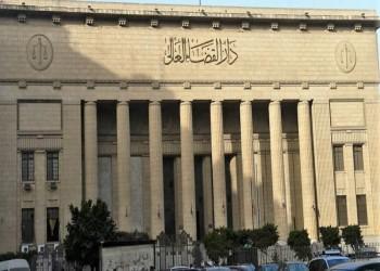 محكمة مصرية تنصف معلمة تحرش بها تلاميذها