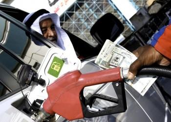 ضبط 23 محطة وقود بالسعودية امتنعت عن التعبئة للمستهلكين