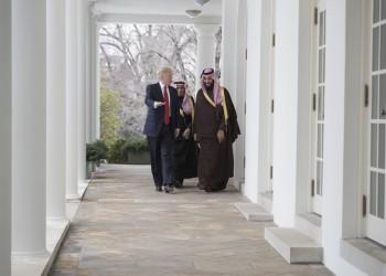 لماذا لا تستطيع الولايات المتحدة إنهاء حصار قطر؟