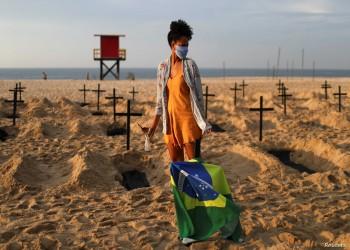 39 ألف إصابة جديدة بكورونا في البرازيل.. والإجمالي يقترب من مليونين