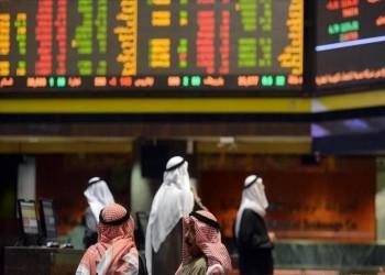 290 مليار دولار خسائر البورصات الخليجية في 6 أشهر
