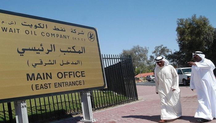 إهدار 50 مليون دينار على مشاريع ملغاة بشركة نفط الكويت