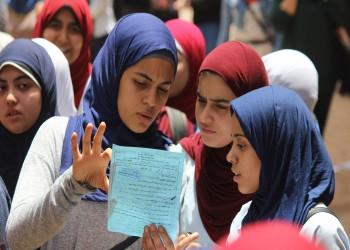 تسريب امتحان الكيمياء للثانوية في مصر.. وضبط الطالب المسؤول