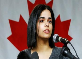 لماذا تتنامى ظاهرة فرار الفتيات الخليجيات من أوطانهن؟