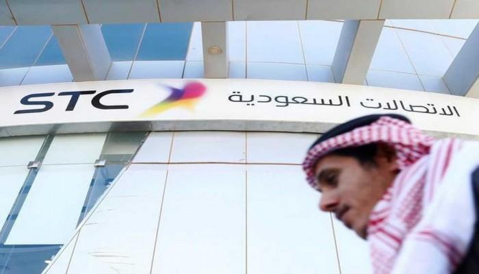للمرة الثانية.. تمديد صفقة استحواذ STC السعودية على فودافون مصر