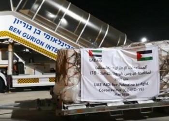 لماذا يرفض الفلسطينيون المساعدات الإماراتية القادمة عبر إسرائيل؟