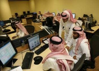 %11.8 معدل البطالة في السعودية خلال الربع الأول من 2020