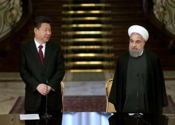 في تحد لأمريكا.. الصين وإيران تقتربان من شراكة تجارية وعسكرية