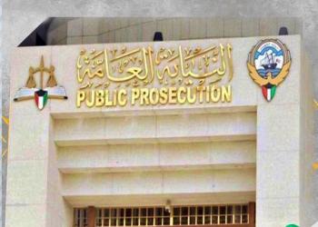 الكويت تخلي سبيل 3 متهمين في قضية الصندوق الماليزي