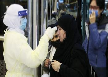 وفاة 20 ألف شخص في الشرق الأوسط بفيروس كورونا