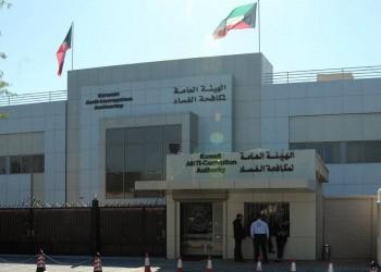 البرلمان الكويتي يبدأ الثلاثاء رفع الحصانة عن نائبين بقضية البنجالي