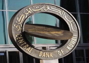 حكومة الكويت مدينة بنحو 4.6 مليارات دولار لجهات حكومية