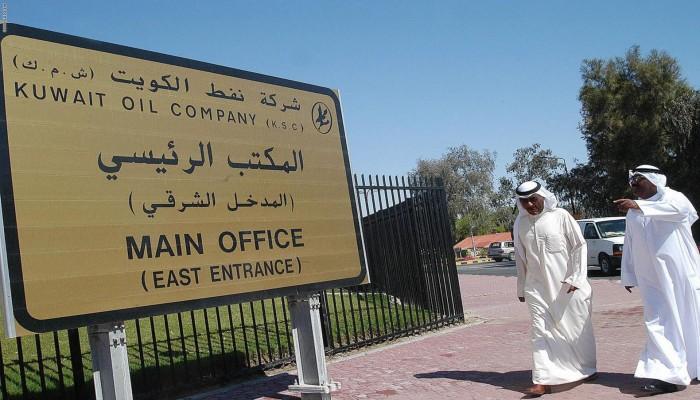نفط الكويت تقلص ميزانيتها 25% وتؤجل مشاريع