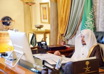 الشورى السعودي يقر مشروع مكافحة التستر على الفساد