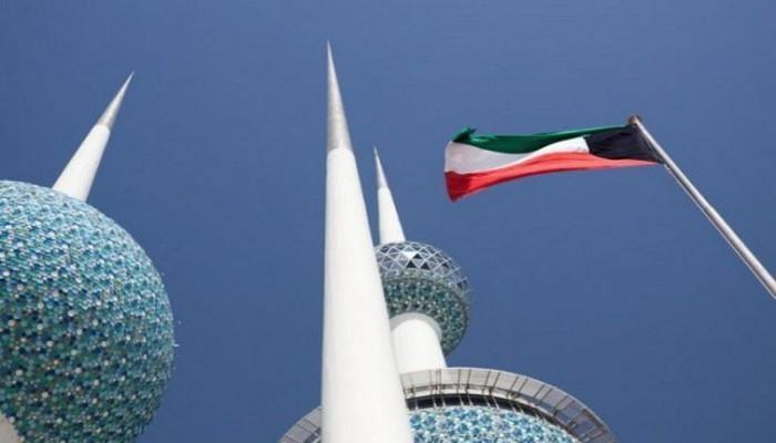ثقوب في محفظة الكويت المالية