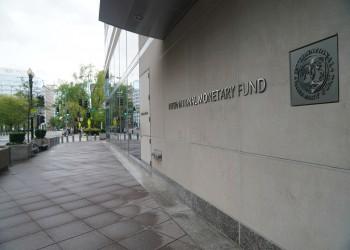 تقرير أسود لصندوق النقد حول اقتصادات الشرق الأوسط.. اضطرابات وصدمات