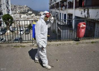 الجزائر تسجل حصيلة قياسية لإصابات كورونا في 24 ساعة