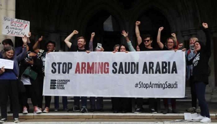 إندبندنت: بينها السعودية والإمارات.. بريطانيا تصدر برامج تجسس لـ17 دولة قمعية