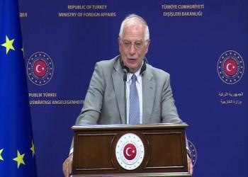 الاتحاد الأوروبي يرغب في تطوير العلاقات مع تركيا